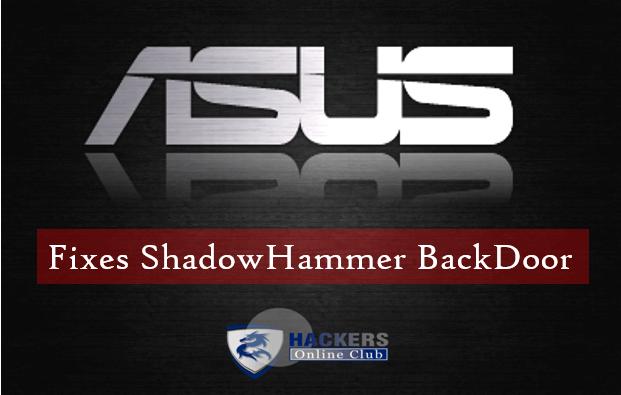 ASUS Fixes Hardware Security